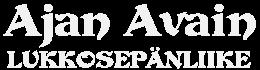 Ajan-Avain Oy | Lukkosepänliike Logo